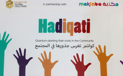 Quantum launches the Hadiqati Children's Garden at Maktaba