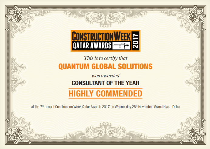 Quantum – 'Highly Commended' at Construction Week Awards